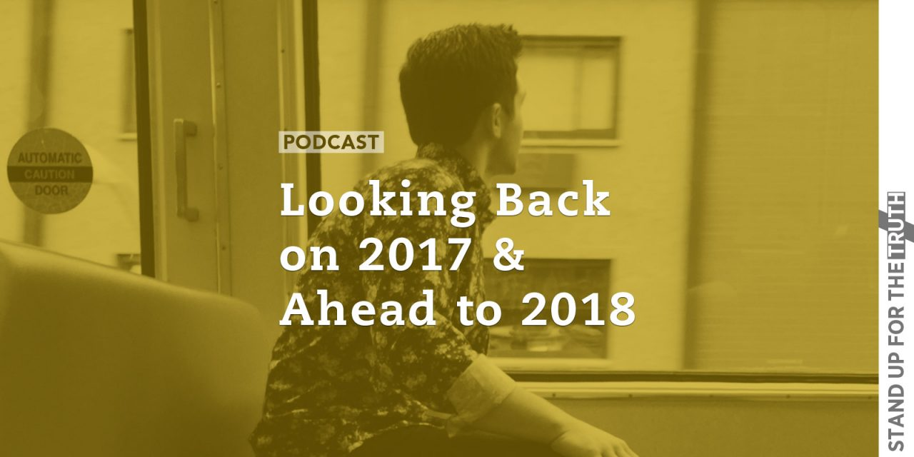 Looking Back on 2017 and Ahead to 2018